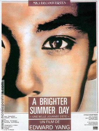 A Brighter Summer Day 1991 Movie poster Edward Yang