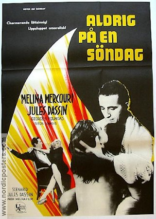 Never on a Sunday 1960 Movie poster Melina Mercouri