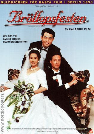 Hsi yen 1993 Movie poster Ang Lee