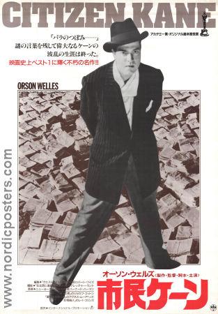 CITIZEN KANE MOVIE POSTER Orson Welles RARE VINTAGE 3