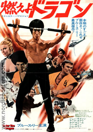 Enter the Dragon 1973 poster Bruce Lee Robert Clouse