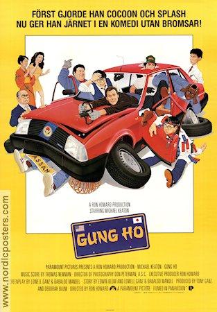 movie gung ho essay