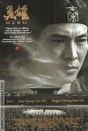 Hero 2002 Movie poster Jet Li Zhang Yimou