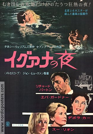 The Night of the Iguana 1964 poster Richard Burton John Huston