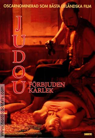 ju_dou_forbjuden_karlek_90.jpg