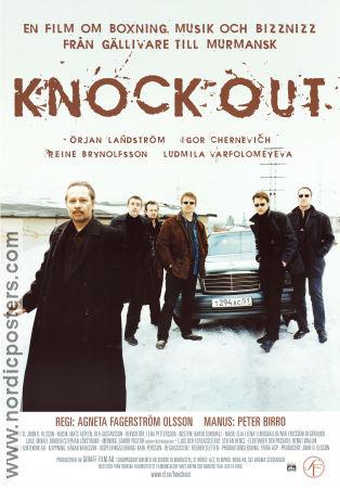 knockout_00.jpg