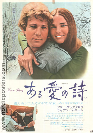 Love Story 1971 poster Ali MacGraw Arthur Hiller
