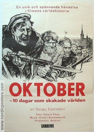 Oktober movie