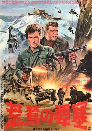 Where Eagles Dare 1969 movie poster Clint Eastwood