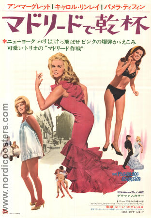 The Pleasure Seekers 1964 poster Ann-Margret Jean Negulesco