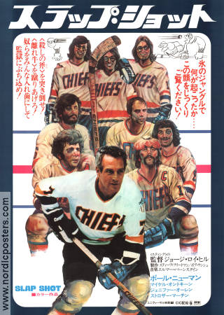 Slap Shot 1977 poster Paul Newman