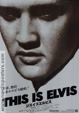 This is Elvis 1981 poster Elvis Presley