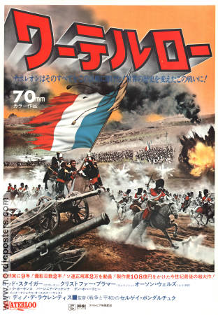 Waterloo 1970 poster Rod Steiger
