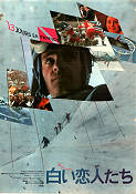 13 Jours en France 1968 Movie poster Claude Lelouch