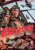 633 Squadron 1964 Movie poster Cliff Robertson