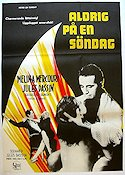 Never on a Sunday 1960 poster Melina Mercouri