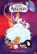 Cinderella 1994 Movie poster Askungen