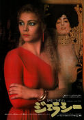 Bad Timing 1980 poster Theresa Russell Nicolas Roeg