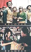 Beloved 1998 lobby card set Oprah Winfrey