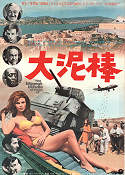 The Biggest Bundle of them All 1968 poster Raquel Welch Ken Annakin