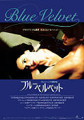 Blue Velvet 1986 poster Isabella Rossellini David Lynch