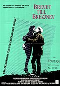 Letter to Brezhnev 1985 poster Peter Firth