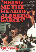 Bring Me the Head of Alfredo Garcia 1974 poster Warren Oates Sam Peckinpah
