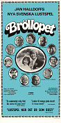 Br�llopet 1973 Movie poster Beatrice J�r�s Jan Halldoff