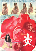 Camille 2000 1969 Movie poster Daniele Gaubert Radley Metzger