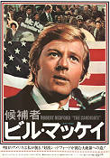 The Candidate 1972 Movie poster Robert Redford