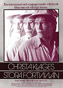 Christa Klages stora förtvivlan 1978 Movie poster Tina Engel Margarethe von Trotta