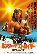 Conan the Destroyer 1984 poster Arnold Schwarzenegger Richard Fleischer