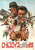 Cotton Comes to Harlem 1970 Movie poster Godfrey Cambridge