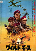 The Wild Geese 1978 poster Roger Moore Andrew McLaglen
