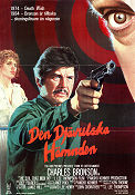 The Evil That Men Do 1984 poster Charles Bronson