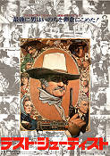 The Shootist 1976 Movie poster John Wayne