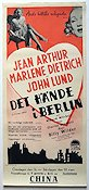 A Foreign Affair 1948 poster Jean Arthur Billy Wilder