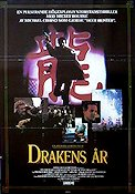 Year of the Dragon 1985 Movie poster Mickey Rourke Michael Cimino