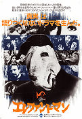 The Elephant Man 1980 poster John Hurt David Lynch