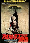 Escape From Alcatraz 1980 Movie poster Clint Eastwood