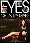 Eyes of Laura Mars 1978 Movie poster Faye Dunaway Irvin Kershner