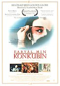 Farewell My Concubine 1993 poster Leslie Cheung Kaige Chen