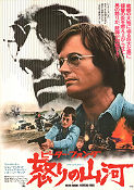 Fighting Mad 1976 poster Peter Fonda Jonathan Demme