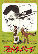 The Front Page 1974 poster Jack Lemmon Billy Wilder