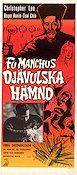 The Brides of Fu Manchu 1967 poster Christopher Lee