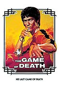 Game of Death 1978 Movie poster Bruce Lee