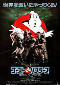 Ghostbusters 1984 movie poster Rick Moranis Harold Ramis