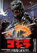 Gojira 1954 Movie poster