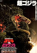 Godzilla vs Biollante 1989 Movie poster