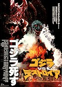 Godzilla vs Destoroyah 1995 Movie poster